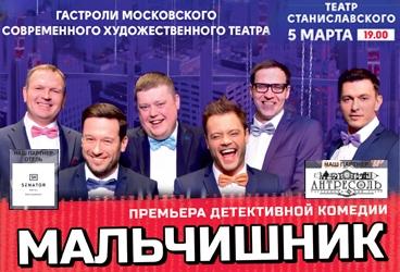 Купить билеты в карагандинский цирк концерт олега газманова афиша 2017