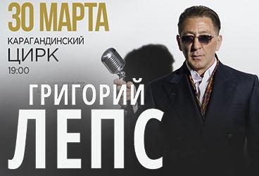 Где купить билеты в цирк в караганде сколько стоит билет в кино во владивостоке